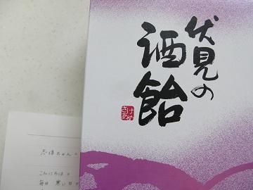 f0103797_19474766.jpg