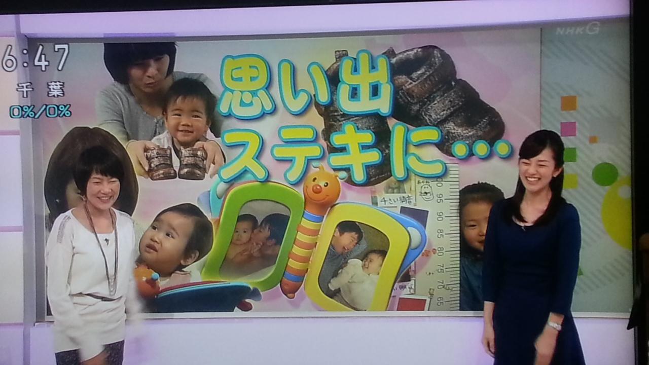 お誕生日おめでとう NHKおはよう日本 まちかど情報室_b0042308_22393910.jpg