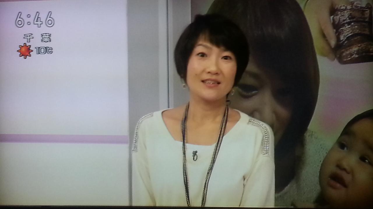 お誕生日おめでとう NHKおはよう日本 まちかど情報室_b0042308_22414650.jpg
