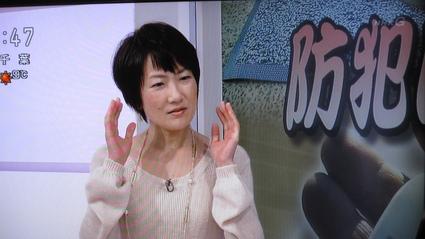お誕生日おめでとう NHKおはよう日本 まちかど情報室_b0042308_22453121.jpg