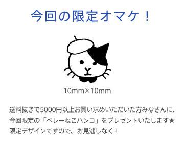 f0079110_152572.jpg