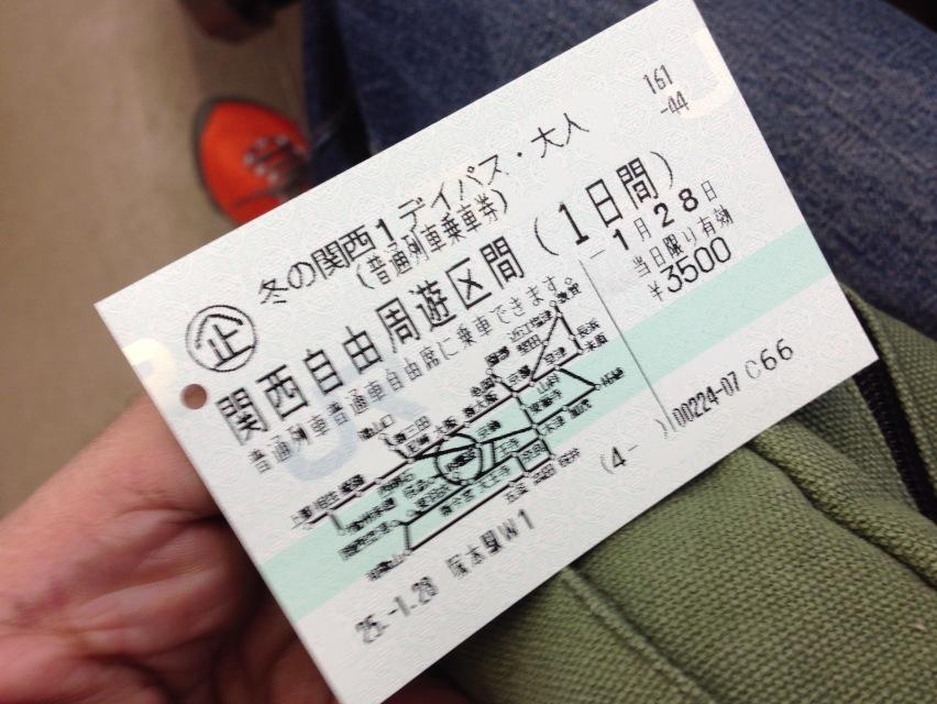 電車で江!_f0213410_14432522.jpg