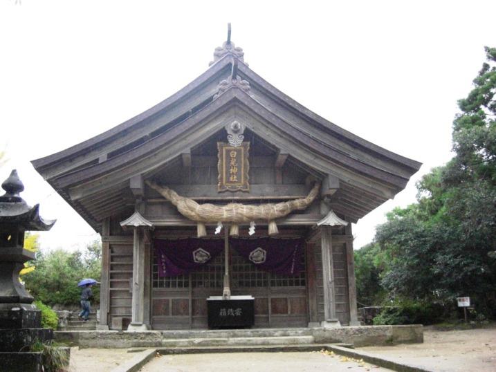白兎神社の②~初冬の旅行2012⑤~_b0081121_6393969.jpg