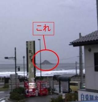 白兎神社の②~初冬の旅行2012⑤~_b0081121_643196.jpg
