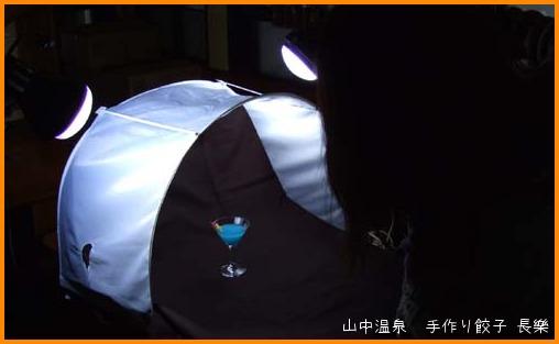 料飲組合オリジナルカクテルの巻_a0041925_22422232.jpg