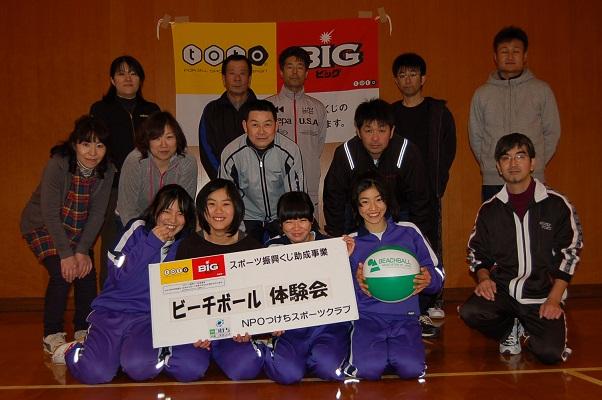 ビーチボール体験会を行いました!_d0010630_10192353.jpg