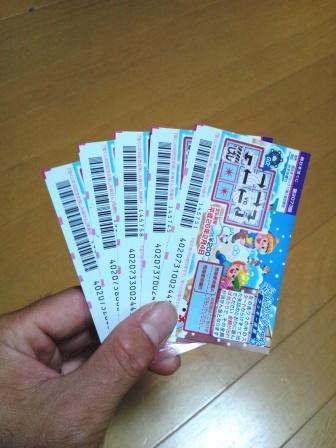 賞金2500万円!!_a0189838_16553883.jpg