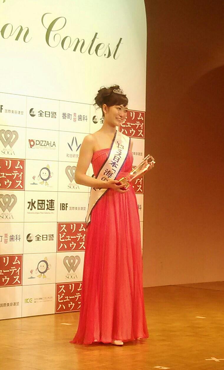 日本コンテスト の掲示板投稿写真&画像