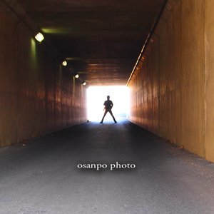 トンネル_c0245240_17435875.jpg