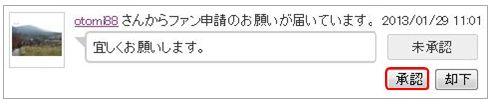 b0018441_11373584.jpg