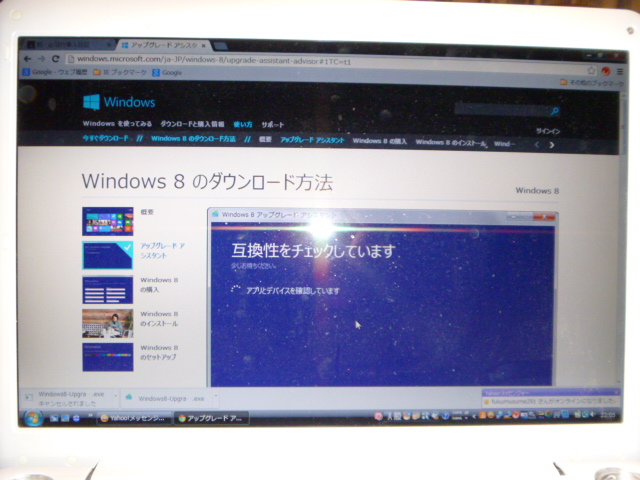 PC更新_c0186441_10541832.jpg