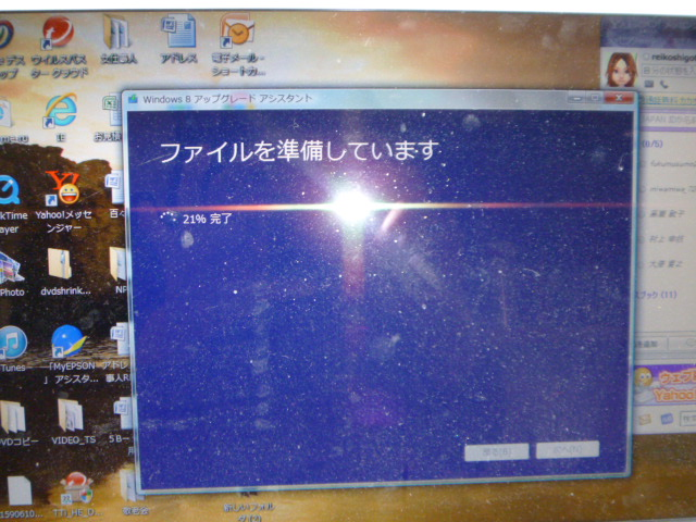 PC更新_c0186441_10542963.jpg