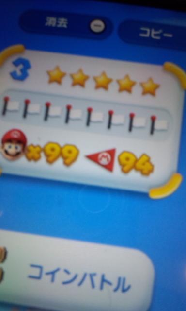 WiiUマリオ、カンクリ!_e0114246_1623333.jpg