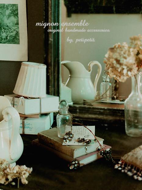 『Mignon ensemble』 商品詳細について。_e0172847_11363424.jpg