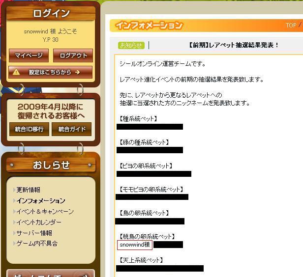 b0062457_20104439.jpg
