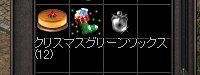b0048563_0162223.jpg