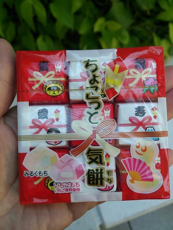 チョコっと気餅_c0100865_14442584.jpg