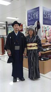 kimono美人&kimono美男_b0159571_15235040.png