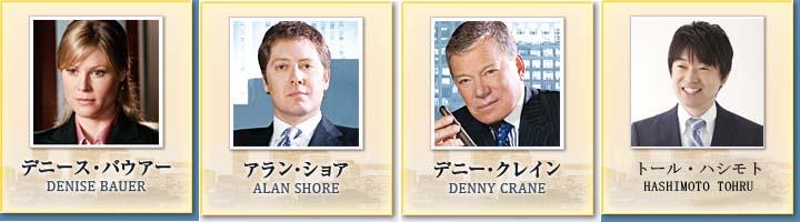 橋下vs小倉:体罰問題_c0052876_17224041.jpg