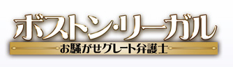 橋下vs小倉:体罰問題_c0052876_176996.jpg