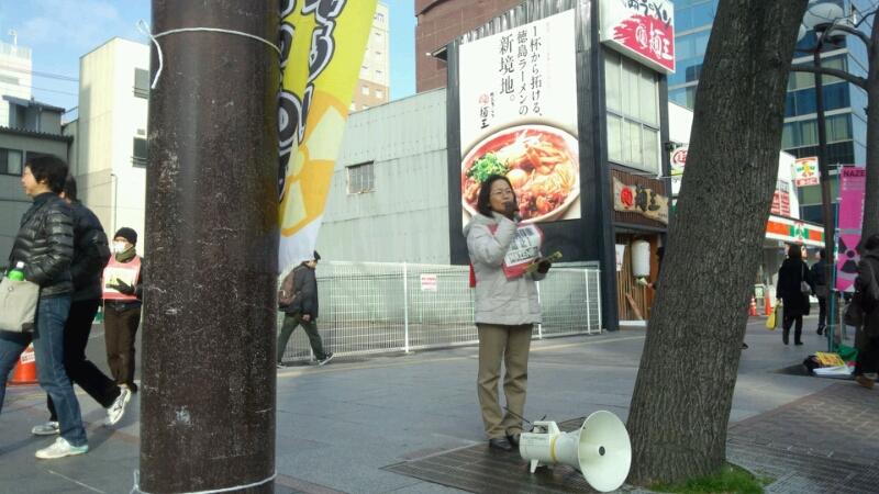 1月20日、岡山駅前反原発街宣。関西電力で働いていた人が署名。_a0238678_14564921.jpg