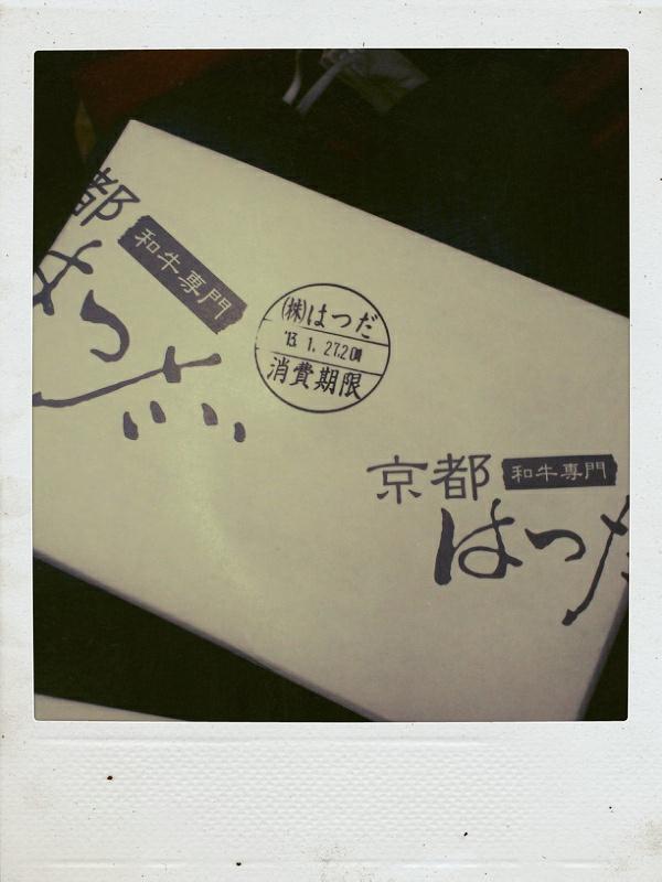 日帰りde京都_b0065587_21474138.jpg