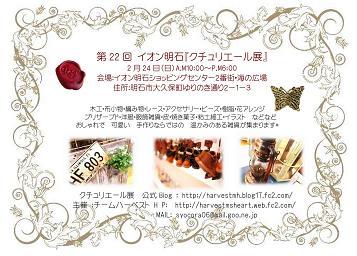 b0153095_815885.jpg