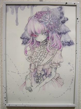 ゾンビ展~ Art of the Living Dead~ その3 _e0134502_1735511.jpg