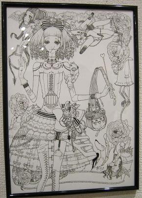 ゾンビ展~ Art of the Living Dead~ その3 _e0134502_1932754.jpg