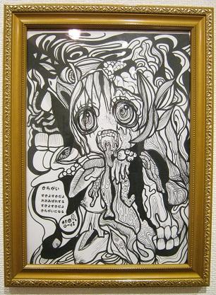 ゾンビ展~ Art of the Living Dead~ その3 _e0134502_196236.jpg