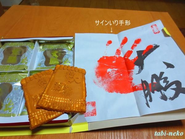 b0212305_21432030.jpg