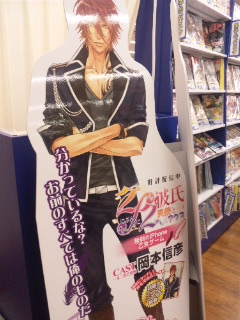 渋谷、海常VS誠凛看板!!!_e0057018_23373520.jpg