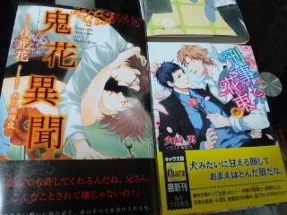 渋谷、海常VS誠凛看板!!!_e0057018_23373591.jpg