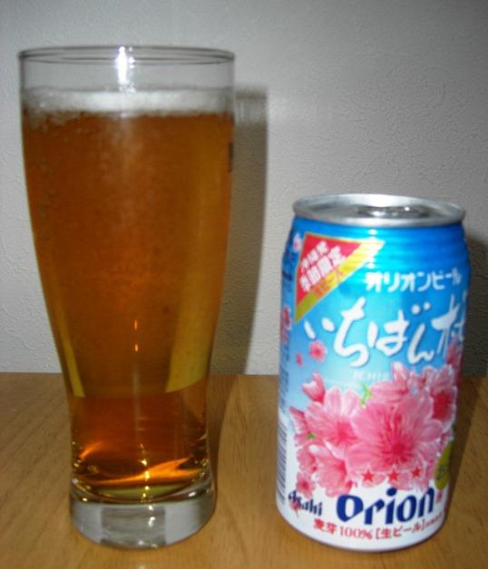 アサヒオリオン「いちばん桜」~麦酒酔噺その111~_b0081121_6474218.jpg