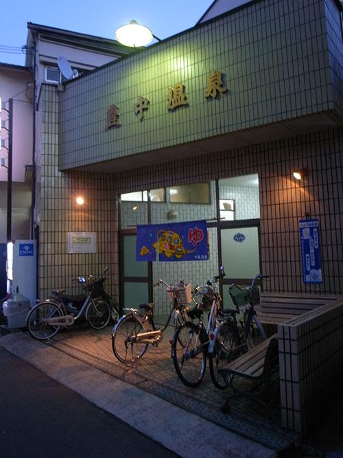 b0036636_194698.jpg
