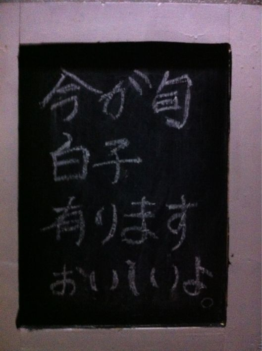 八幡浜遠征!!_e0145437_2348338.jpg