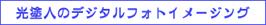 f0160440_1543225.jpg