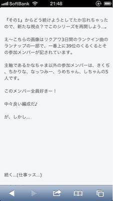 b0136045_22452443.jpg