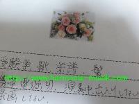 ピアノ教室ホール練習_d0165645_1916469.jpg