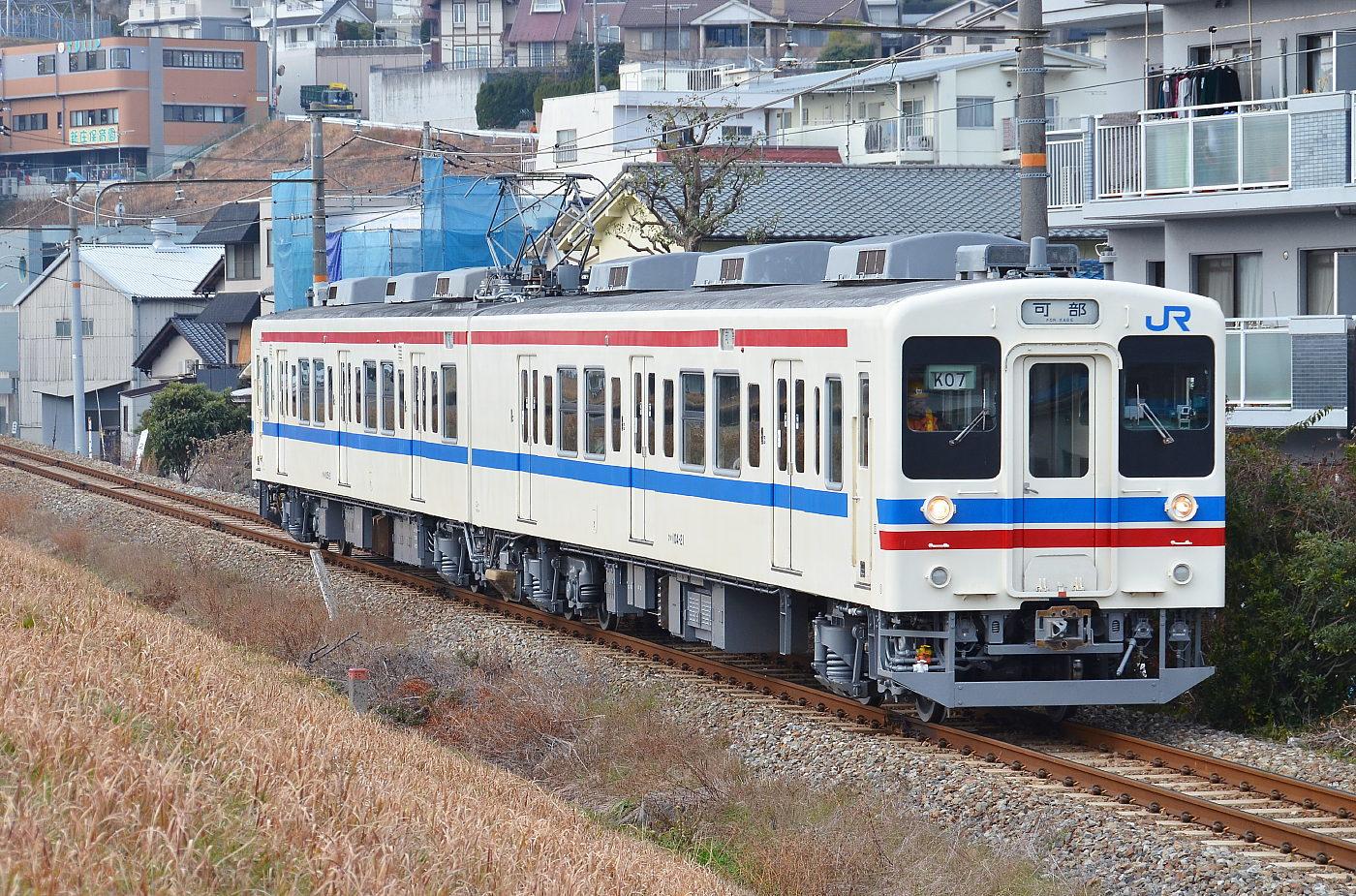 105系K-07運用入_a0251146_2141839.jpg