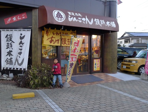 いざ! 福島へ ②_d0173654_15125192.jpg