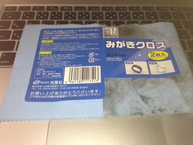 b0045558_2142087.jpg