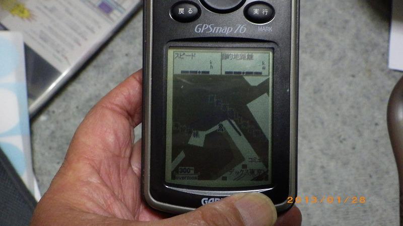 b0075059_2001129.jpg