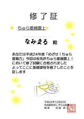 c0180460_15465477.jpg