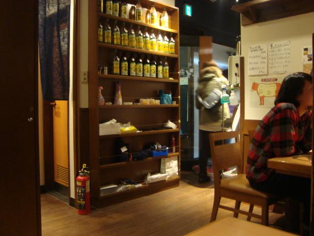 西荻窪「焼肉 よね新一代」へ行く。_f0232060_15445655.jpg