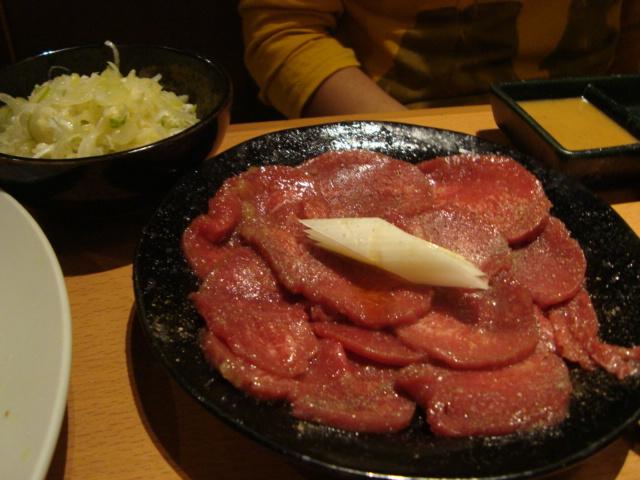 西荻窪「焼肉 よね新一代」へ行く。_f0232060_15561121.jpg