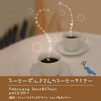 f0203164_15424191.jpg