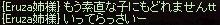 a0201367_11464799.jpg