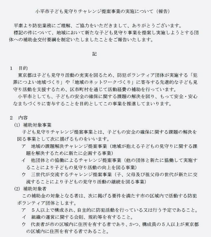 仲町公民館・図書館建築工事_f0059673_18375082.jpg