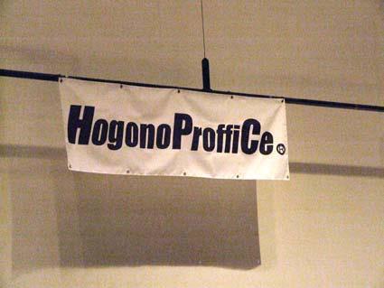 HOGONOEXPO 2013 ジャグリングコンベンション!!!_b0008475_16551640.jpg